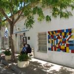 (4) Casa de la cultura Frente 4